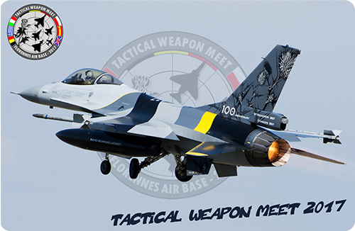 tactical weapon meet 2017